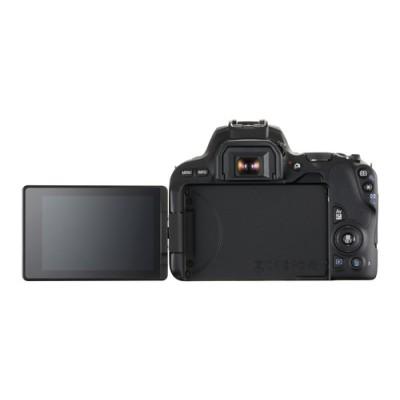Canon EOS 200D + EF-S 18-55mm 4.0-5.6 IS STM Juego de cámara SLR 24,2 MP CMOS 6000 x 4000 Pixeles Negro - Imagen 6