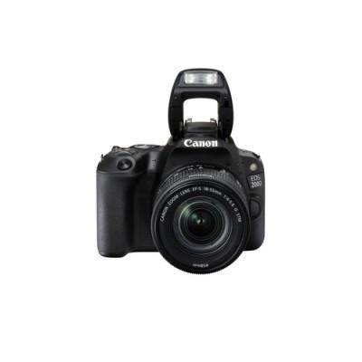 Canon EOS 200D + EF-S 18-55mm 4.0-5.6 IS STM Juego de cámara SLR 24,2 MP CMOS 6000 x 4000 Pixeles Negro - Imagen 7