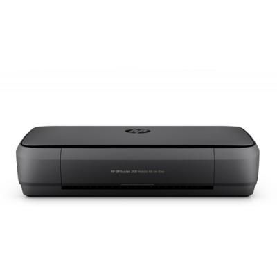 HP OfficeJet 250 Inyección de tinta térmica 4800 x 1200 DPI 10 ppm A4 Wifi - Imagen 3