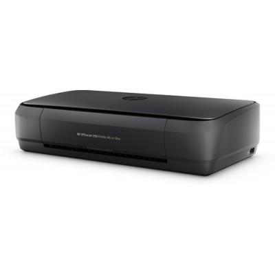 HP OfficeJet 250 Inyección de tinta térmica 4800 x 1200 DPI 10 ppm A4 Wifi - Imagen 8