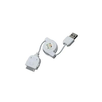 Cable de carga y sincronizacion phoenix retractil para dispositivos apple iphone 4 - ipad - ipod 1m  blanco - Imagen 1