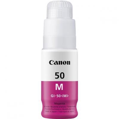 Botella tinta canon gi - 50m magenta 70ml 7700 paginas - Imagen 1