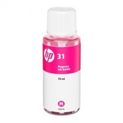 Botella tinta hp 31 magenta 70ml 8000 paginas - Imagen 1