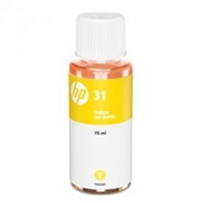 Botella tinta hp 31 amarilla 70ml 8000 paginas - Imagen 1