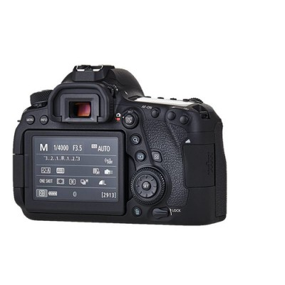 Canon EOS 6D Mark II + EF 24-105mm IS STM Juego de cámara SLR 26,2 MP CMOS 6240 x 4160 Pixeles Negro - Imagen 8
